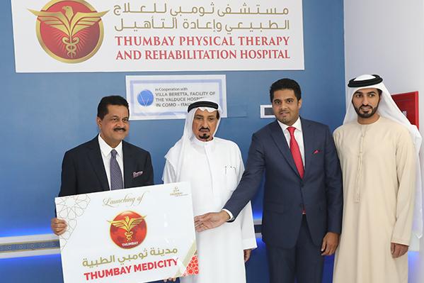 His Highness Sheikh Humaid Bin Rashid Al Nuaimi Officially Opens Thumbay Physical Therapy & Rehabilitation Hospital and Thumbay Dental Hospital